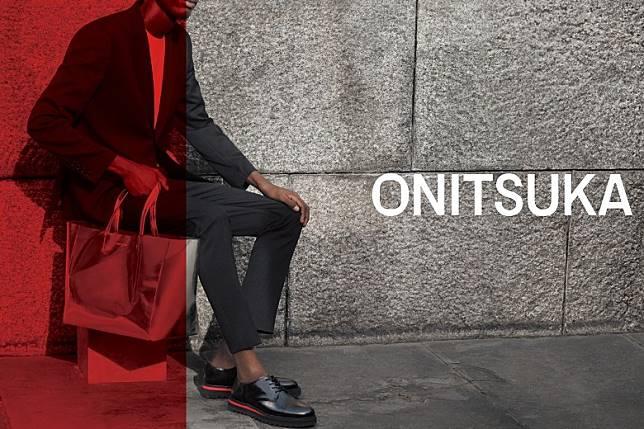 「THE ONITSUKA」結合禮服皮鞋與運動鞋,其獨特的混合設計適合搭配由西裝至便服的各個造型。(互聯網)