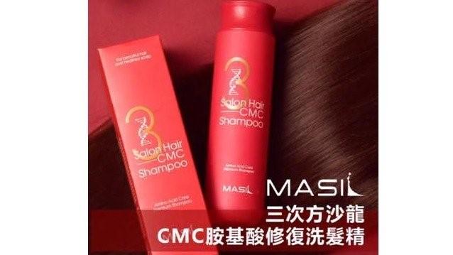 媲美沙龍級洗髮品!韓國Masil修復洗髮精