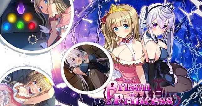 Switch紳士新作《Prison Princess》死掉的勇者幫公主逃獄的健全冒險 👙💞