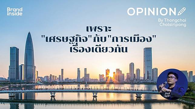 Zhenshen Hongkong China Opinion