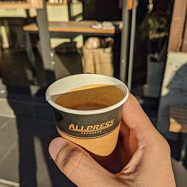 Allpress Espresso Tokyo Roastery & Cafeのundefinedに実際訪問訪問したユーザーunknownさんが新しく投稿した新着口コミの写真