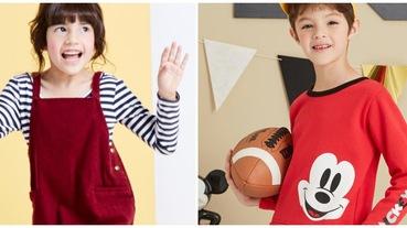 2021男女童裝推薦,必買童裝品牌是這些,新年穿新衣!