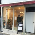 実際訪問したユーザーが直接撮影して投稿した神楽坂ケーキATELIER KOHTA 神楽坂店の写真