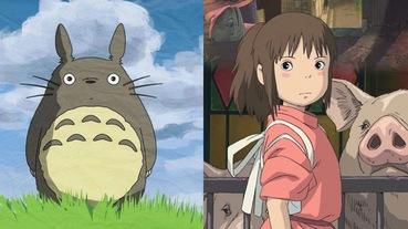 Netflix吉卜力動畫21部全球上線!回味宮崎駿Top 5神作《神隱少女》、《霍爾》、《崖上的波妞》