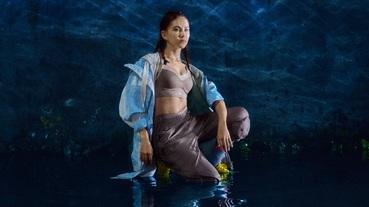 官方新聞 / 昆凌動感演繹 adidas by Stella McCartney 2020 新系列舞出女力新風尚