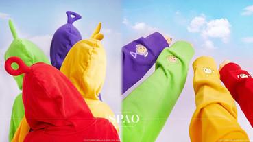 SPAO X 天線寶寶超狂聯名!穿上超經典「天線帽T」,化身天線寶寶回憶童年~
