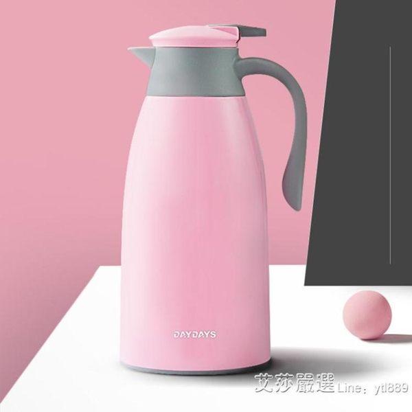 保溫水壺保溫大容量壺家用保溫熱水瓶學生 開水暖水瓶暖壺暖瓶