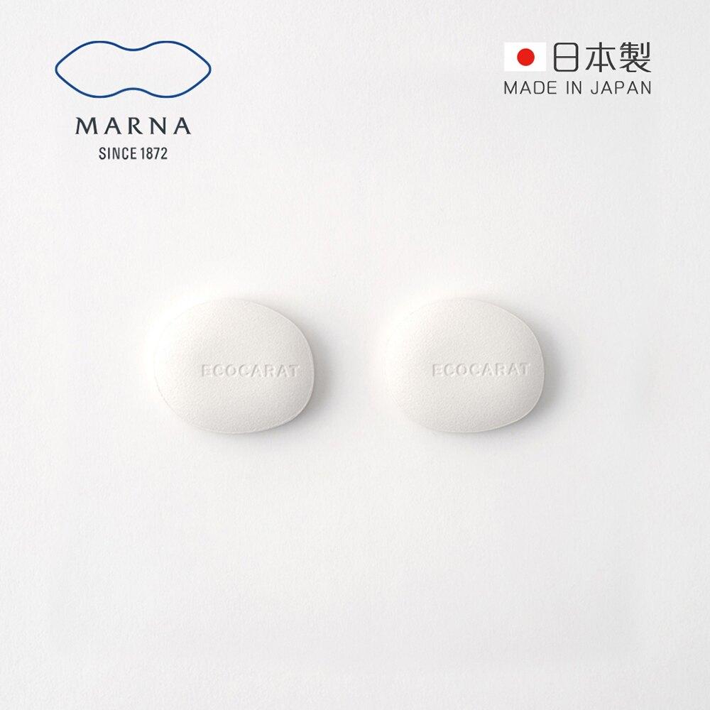 【日本MARNA】日製ECOCARAT 天然多孔陶瓷5倍吸濕調節乾燥石-2入組 (糖罐/鹽罐/調味罐/不結塊/吸濕塊/除溼塊/乾燥石/珪藻土/LIXIL/INAX/奈米)