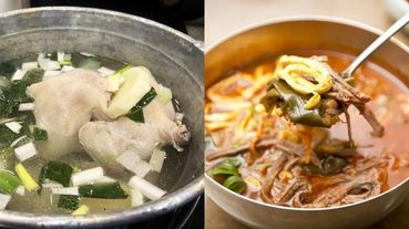 【冬季鍋物大賞】韓國十款鍋物精選,吃了馬上暖呼呼!
