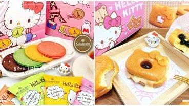 HELLO KITTY主題快閃店進駐西門!超強甜點禮盒、超萌人形燒粉絲們必吃不可