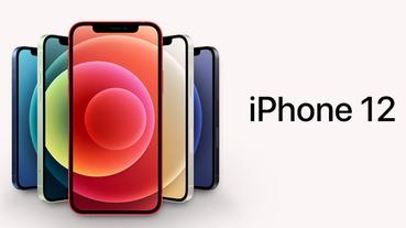 Apple 直營門市/官網 滿額最高700元回饋