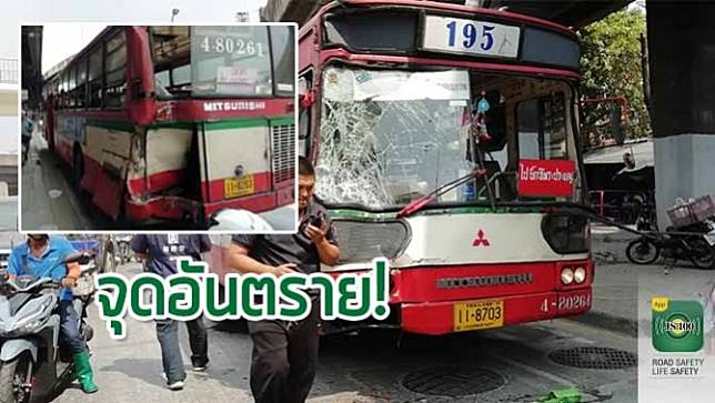 เบรคไม่ทัน! รถเมล์ชนท้ายกัน ผู้โดยสารเจ็บ 11 คน อ้างรถบรรทุกตัดหน้าออกจากไซต์งานก่อสร้าง 5 แยก ณ ระนอง