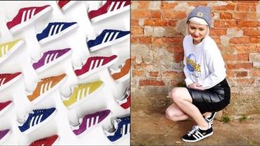 【看妹還看鞋】好想要一雙「永不退流行的鞋」?快跟著潮妞們一起複習經典「Gazelle 穿搭」吧!