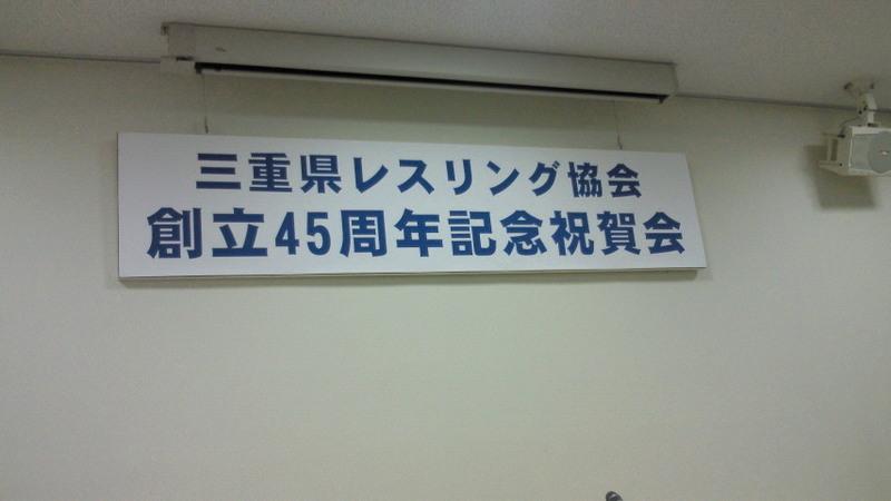 吉田沙保里オフィシャルブログ「さおりフォルダ 夢追人」powered by Ameba-200909061918000.jpg