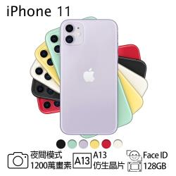 ◎6.1吋/全新A13 Bionic|◎iOS 13作業系統/128 G|◎夜間模式/1200 萬像素超廣角相機系統品牌:Apple蘋果型號:iPhone11種類:智慧手機ROM/內建儲存空間:128