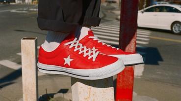 Converse 發表 One Star Perf Leather,延續 One Star 經典鞋型,並結合消光皮革及透氣孔。