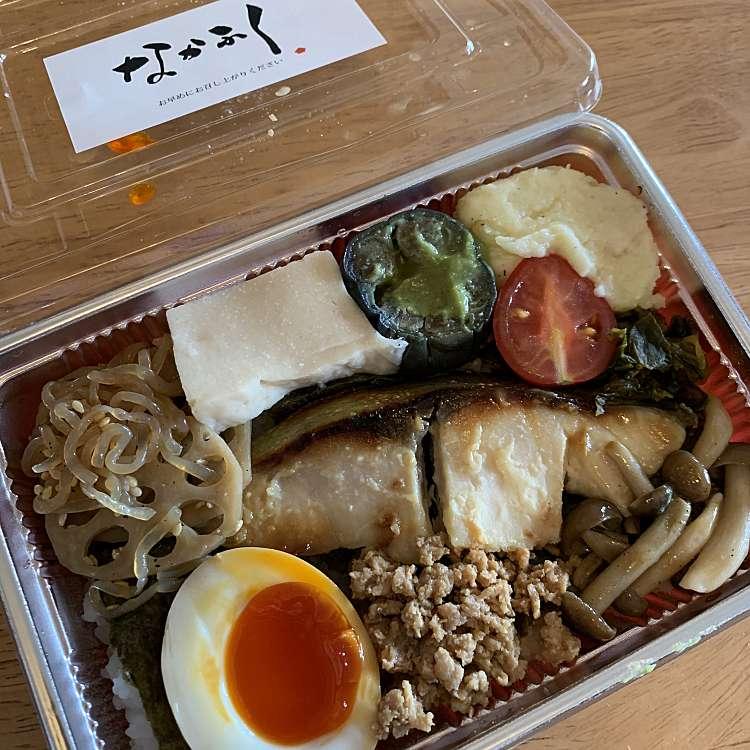 実際訪問したユーザーが直接撮影して投稿した鉢山町和食・日本料理なかふくの写真