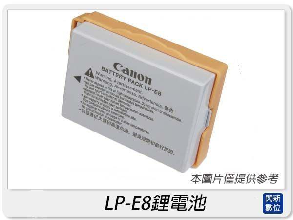 適用Canon EOS 550D,Kiss X4,600D