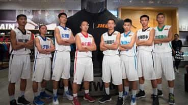 串連籃球熱血 / UNDER ARMOUR 宣布成為 JHBL 國中籃球聯賽官方贊助品牌