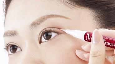 單眼皮女生的福音!日本熱賣 Mejikaliner 大眼神器,帶給你無痛雙眼皮效果!