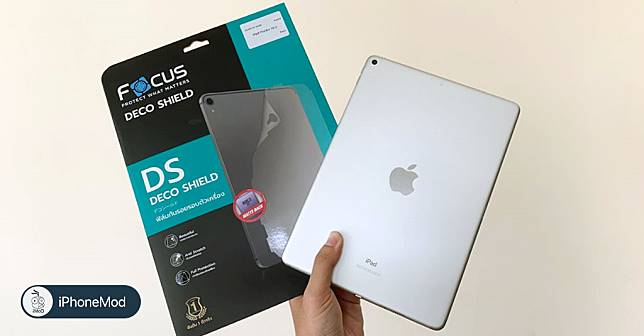 Deco Shield Back Protection For Ipad Review