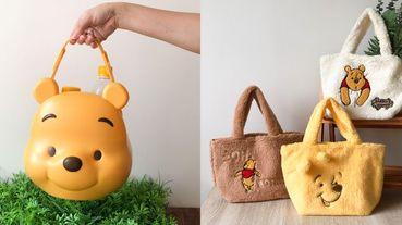 7-11最新「小熊維尼集點送」可愛爆表!小熊維尼置物提籃、手提袋等21樣周邊商品全都要收