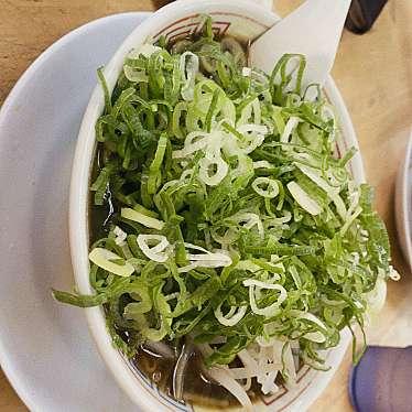 新福菜館 久御山店のundefinedに実際訪問訪問したユーザーunknownさんが新しく投稿した新着口コミの写真