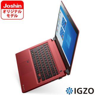 高速Corei5+大容量SSD512GB搭載モバイル(P1S6LJBR)