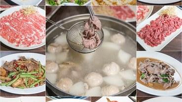 【台北捷運美食】【行天宮站美食】豐光北京涮羊肉.最好吃全羊料理.沒有之一