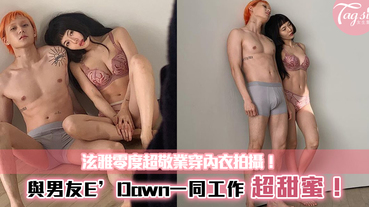 泫雅零度超敬業穿內衣拍攝!與男友E'Dawn一同工作,超甜蜜!