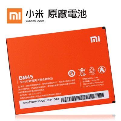 附贈(原廠電池保護/收納盒)nMIUI 紅米 Note 2 原廠電池【BM45】n3060mAh