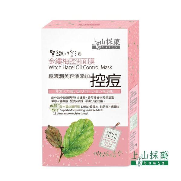 有機蘆薈萃取+美容有效成分+凝水蠶絲纖維隱形膜