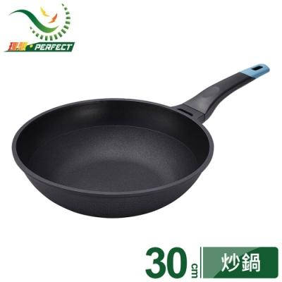 [PERFECT 理想] 日式黑金剛炒鍋30cm(無蓋)