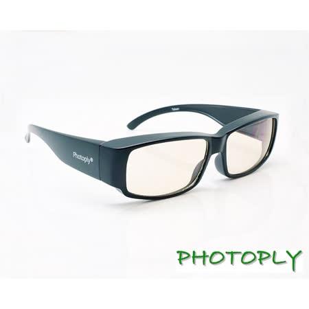 台灣PHOTOPLY抗藍光眼鏡(吸收40%藍光100%UV)黑色鏡框
