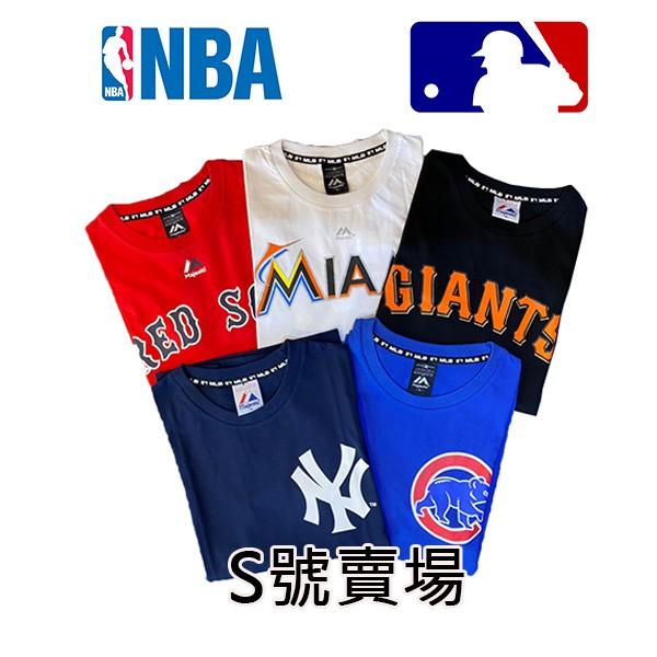 ※商品在多個網路平台銷售,數量隨時更動,請先用聊聊確認唷!感謝各位 0 商品描述:MLB MLB NBA 短袖T恤 棉T 排汗T S號綜合款式賣場 只有S號商品尺寸:S商品材質:棉、聚酯纖維親愛的買家