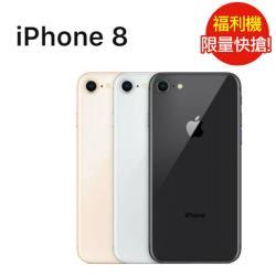 福利品 Apple iPhone 8 64GB (九成新)