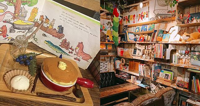 【拾回童心】大阪巷弄裡的繪本咖啡店@ ペンネンネネム