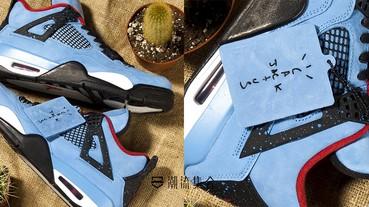 Travis Scott x Air Jordan 4「Cactus Jack」3種不同配色!