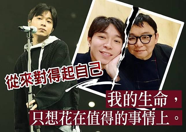 青峰被恩師林暐哲提告,日前被台北地檢署起訴後,首度發聲回應。