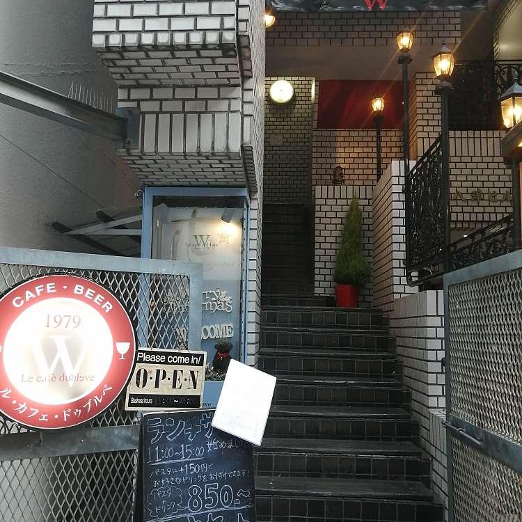 実際訪問したユーザーが直接撮影して投稿した西新宿カフェlecafedubleveの写真