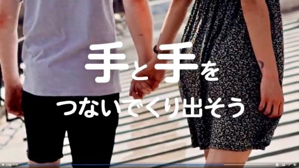 レラyoutube動画.jpg