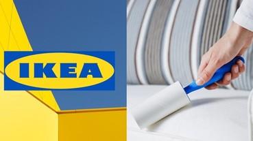 這些通通不到台幣 50 塊?盤點 10 樣網友心中口碑爆棚的超好用 IKEA 小物!
