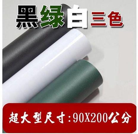【超值2入】無磁性 超大尺寸環保無痕白板貼/綠板貼/黑板貼-重複使用不傷