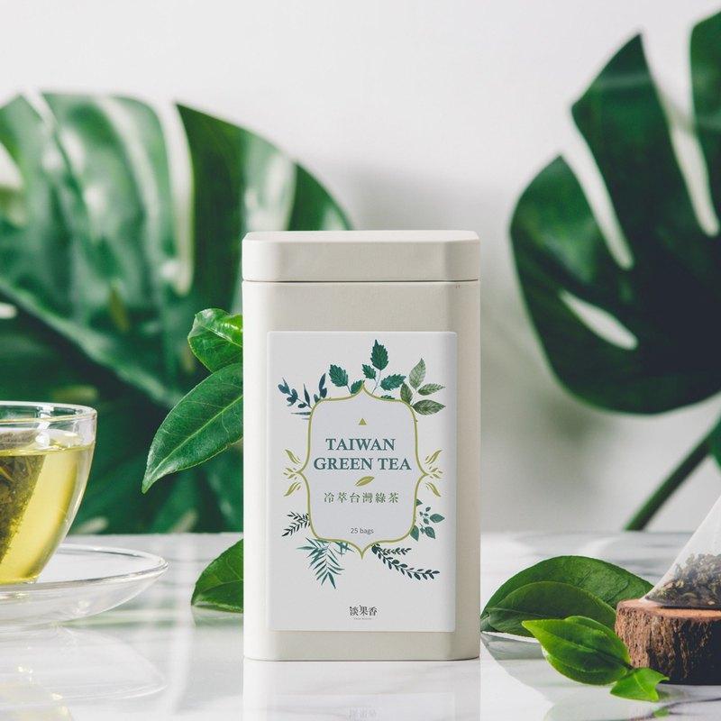 ⭕夏季冷泡茶,冰冰涼涼最好喝 ⭕百搭香果飲,可做為基底調配飲品 ⭕台灣綠茶甘甜順口,解膩最佳飲品