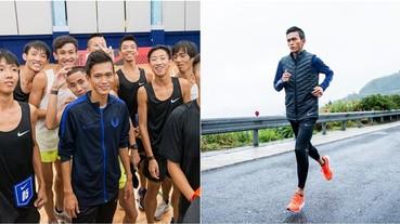 首度來台!頂尖馬拉松選手大迫傑「We Fly」台北跑步之旅精彩花絮回顧 大談他的「長跑秘訣」!