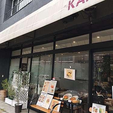 kaffee bar kolnのundefinedに実際訪問訪問したユーザーunknownさんが新しく投稿した新着口コミの写真