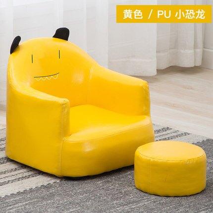兒童沙發 兒童沙發韓國卡通寶寶小沙發椅子嬰兒沙發咘咘同款椅子單人花生桌『MY3563』