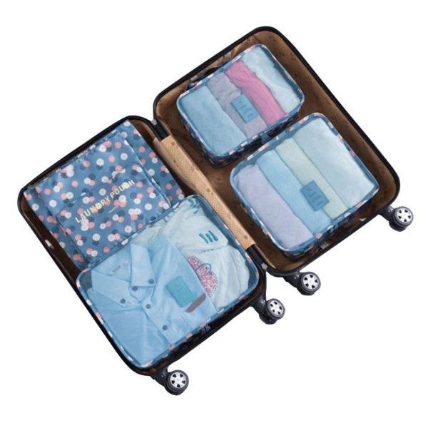 旅行收納袋 出國旅行收納袋六件組套裝行李箱整理包衣物分裝袋備衣物收納袋六件組小c推薦