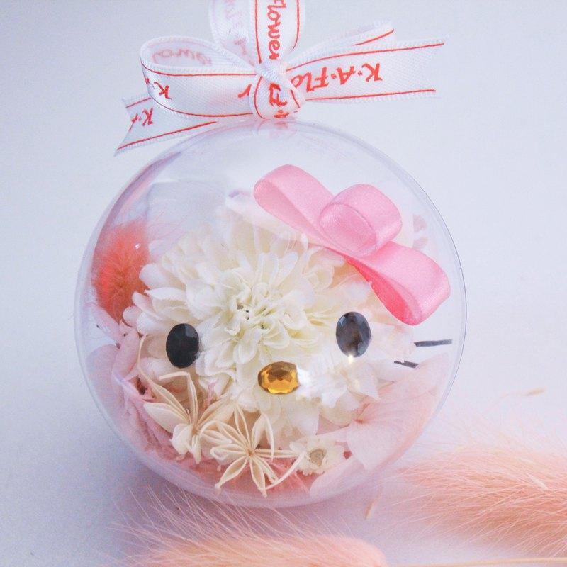 可愛星球 Hello Kitty 永生花球 8*15cm