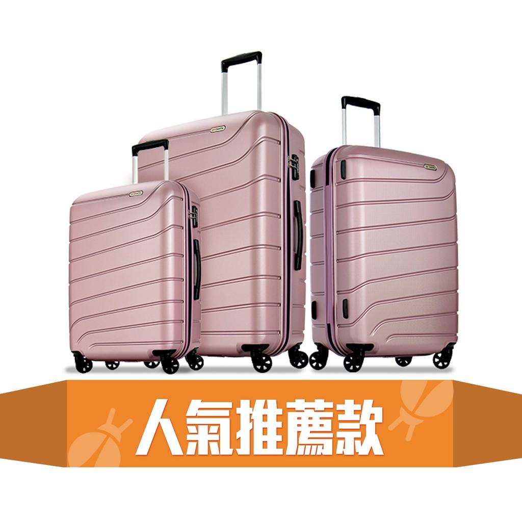 VOYAGER硬箱系列-【時尚流線PC行李箱】KH91四輪拉桿拉鍊箱-商品介紹-箱體採用國際知名的德國Makrolon 100%高科技PC材料製成,具有更優異的耐撞擊度、耐磨損、耐熱等的高穩定特性。採用國際標準TSA海關密碼鎖,快速通關,安全可靠。內裝擁有精緻的配備與大容量的收納空間,搭配多向靜音輪,無論360度滑行皆靜音順暢,帶給你非凡的順滑體驗。並配置多段式鋁合金拉桿,伸縮滑順,讓旅行者自行調節合適的高度。整體到細節的功能設計,提供旅行者兼具實用與超輕量化的選擇。尺寸20吋 規格:約57 X 41 X 23 CM 重量:約2.6KG24吋 規格:約67 X 46 X 28 CM 重量:約3.4KG28吋 規格:約77 X 51 X 32 CM 重量:約4.2KG保固與售後服務●商品售出一年內均享有免費保固維修服務。要求服務前,請出示購買發票,方能認定商品是否能在保固期限內;若已超過保固期將酌收零件費用。●商品保固範圍:拉桿、輪子、輪座、手把、邊鎖、邊扣鎖、對號鎖、金具、後鈕…等週邊零件。●外殼、拉鍊部分(含軟硬箱)均不在保固項目內;因外力因素造成損壞,如機場托運,請逕向航空公司提出索賠要求,本公司不列於保固範圍內,這點請消費者特別注意!●任何維修商品均為14個工作天(不含六日)。若為特殊維修商品,時效上會超過二個星期,請消費者見諒。●如欲維修,請至〝客服信箱〞上傳需維修的圖檔;維修人員會先評估相關費用,再以電話或mail告知消費者評估狀況。#probeetle #luggage #PC #行李箱 #旅行箱 #飛機輪 #TSA海關密碼鎖 #鋁合金拉桿 #萬國通路 #eminent